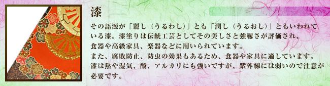 麺切包丁 白鋼 尺0 蒔絵 御所車 (作品)