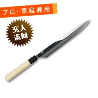 柳刃包丁 新型(銀三) 7寸〜尺1 鞘(サイズによる)