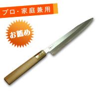 hide-y-100 / 柳刃包丁 白鋼 7〜8寸 鞘なし