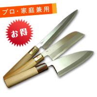hide-s-005 / 出刃包丁+柳刃包丁+鎌薄刃包丁 白鋼 3点セット