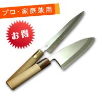 hide-s-006 / 出刃包丁+柳刃包丁 白鋼 2点セット