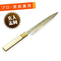 柳刃包丁 銀三 7寸、8寸 墨流し 鞘(サイズによる)
