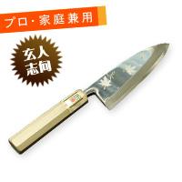 hide-d-300 / 出刃包丁 青一鋼 5寸 紅葉 鞘なし