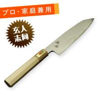 hide-t-400 / 三徳包丁 白鋼 6寸 鶴 鞘付or鞘なし
